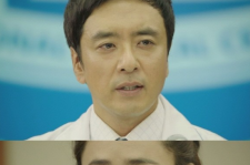 'The 3rd Hospital' Will Kim Min Jung and Kim Seung Woo Get Together?