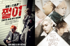 GD&TOP versus Big Bang