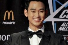 Kim Soo Hyun on the KCON 2015 red carpet.