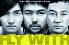 TVXQ Changmin is First Korean to be Nominated for Japan 'Hochi Film Awards'