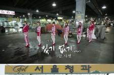 Dal Shabet Reveals MV Teaser for 'Don't Have'
