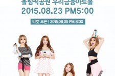 MAMAMOO First Moo Party