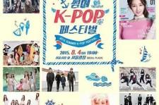 2015 Summer K-pop Festival