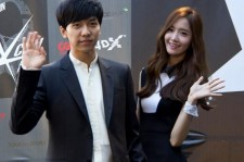 Yoona and Lee Seung Gi