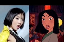 2NE1 Minzy Mulan