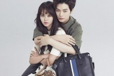 kim so hyun, yook sungjae