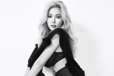 4Minute Kim HyunA Ceci Magazine September 2015 Photoshoot Fashion