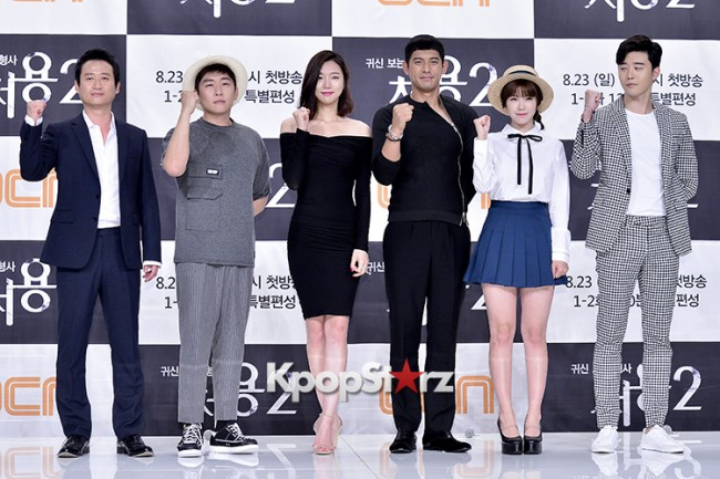 Press Conference of OCN Drama 'Ghost Seeing Detective Cheo Yong' key=>1 count32