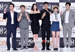 Press Conference of OCN Drama 'Ghost Seeing Detective Cheo Yong'