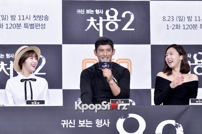 Press Conference of OCN Drama 'Ghost Seeing Detective Cheo Yong' key=>24 count32