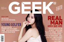 Girl's Day Yura GEEK Magazine September 2015 Photoshoot Interview