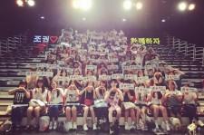 Jo Kwon Fans