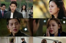 'The Innocent Man' Will Song Joong Ki Die At the End?