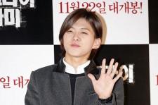 U-Kiss Dongho