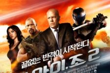 Koreans Infiltrating Hollywood