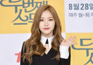 A Pink's Son Naeun at a Press Conference of tvN Drama '20 Years Old Again'