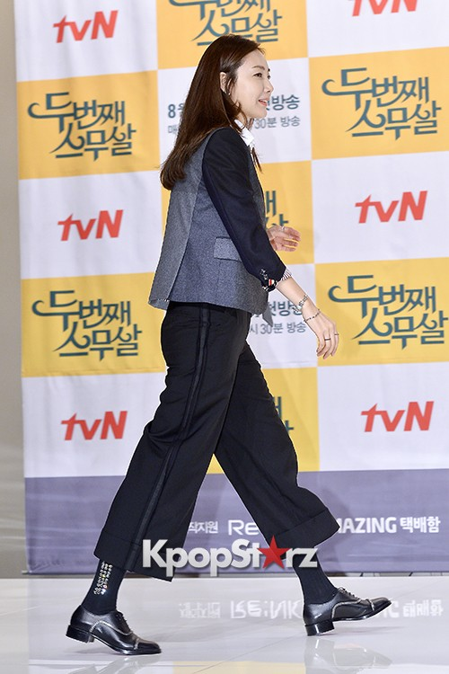Choi Ji Woo at a Press Conference of tvN Drama '20 Years Old Again'key=>1 count24