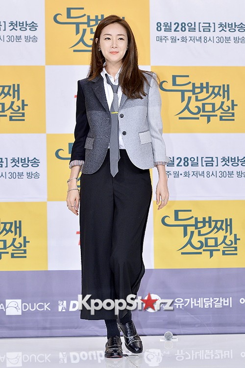 Choi Ji Woo at a Press Conference of tvN Drama '20 Years Old Again'key=>2 count24