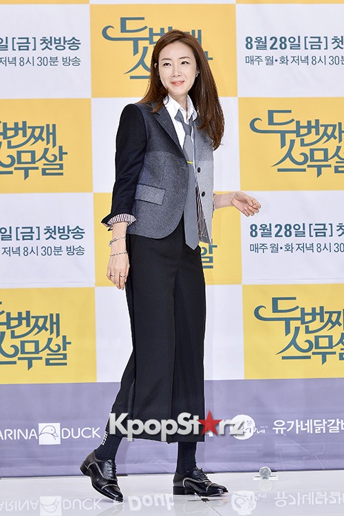 Choi Ji Woo at a Press Conference of tvN Drama '20 Years Old Again'key=>3 count24