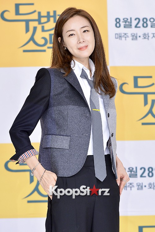 Choi Ji Woo at a Press Conference of tvN Drama '20 Years Old Again'key=>4 count24