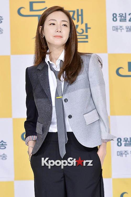 Choi Ji Woo at a Press Conference of tvN Drama '20 Years Old Again'key=>5 count24