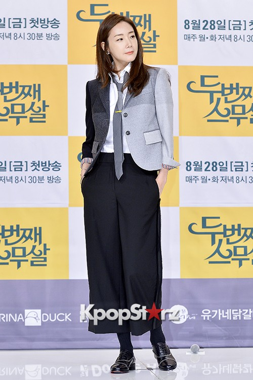 Choi Ji Woo at a Press Conference of tvN Drama '20 Years Old Again'key=>6 count24