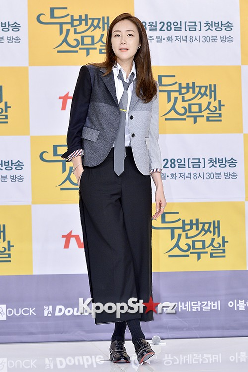 Choi Ji Woo at a Press Conference of tvN Drama '20 Years Old Again'key=>7 count24