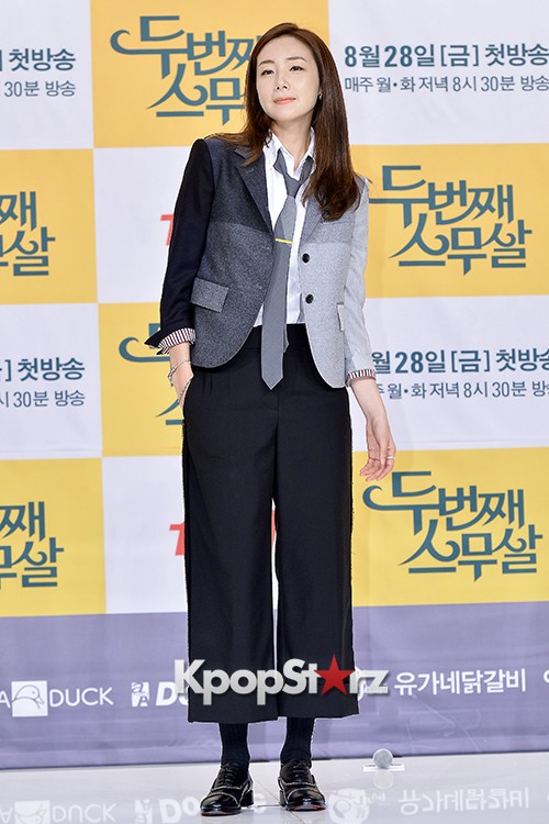 Choi Ji Woo at a Press Conference of tvN Drama '20 Years Old Again'key=>8 count24
