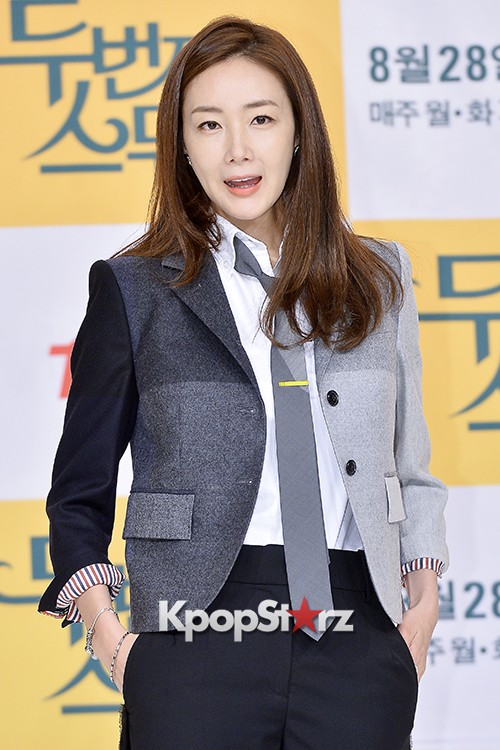 Choi Ji Woo at a Press Conference of tvN Drama '20 Years Old Again'key=>9 count24