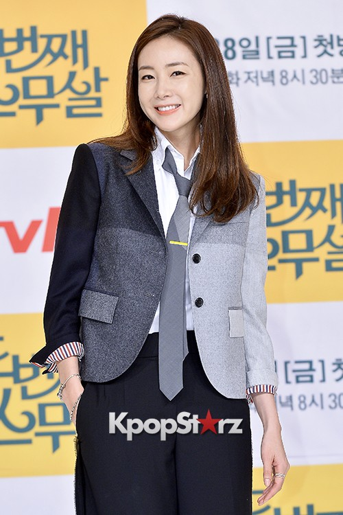 Choi Ji Woo at a Press Conference of tvN Drama '20 Years Old Again'key=>10 count24