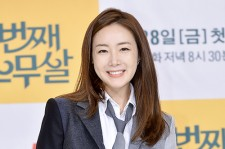 Choi Ji Woo at a Press Conference of tvN Drama '20 Years Old Again'