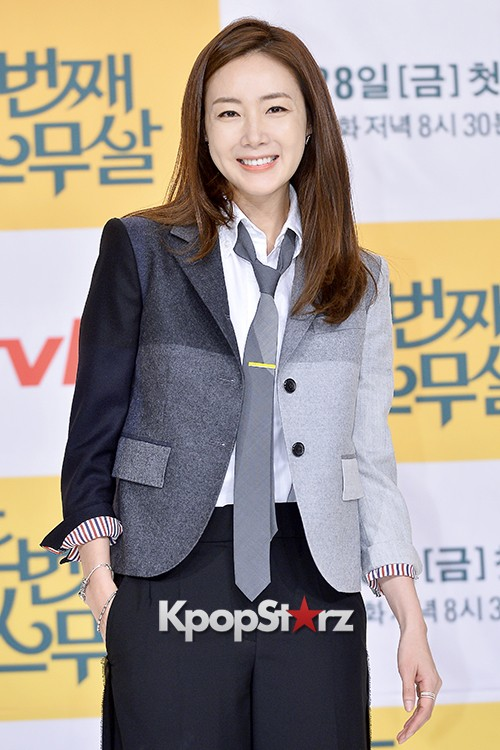 Choi Ji Woo at a Press Conference of tvN Drama '20 Years Old Again'key=>0 count24
