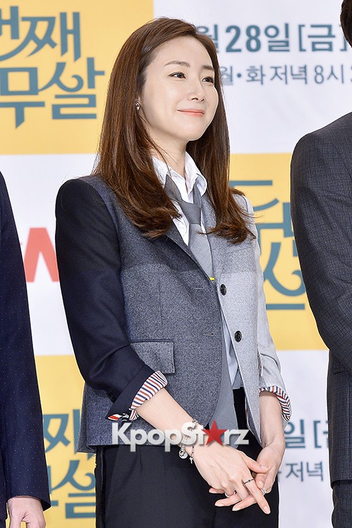 Choi Ji Woo at a Press Conference of tvN Drama '20 Years Old Again'key=>11 count24