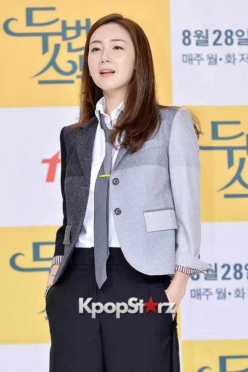 Choi Ji Woo at a Press Conference of tvN Drama '20 Years Old Again'key=>12 count24