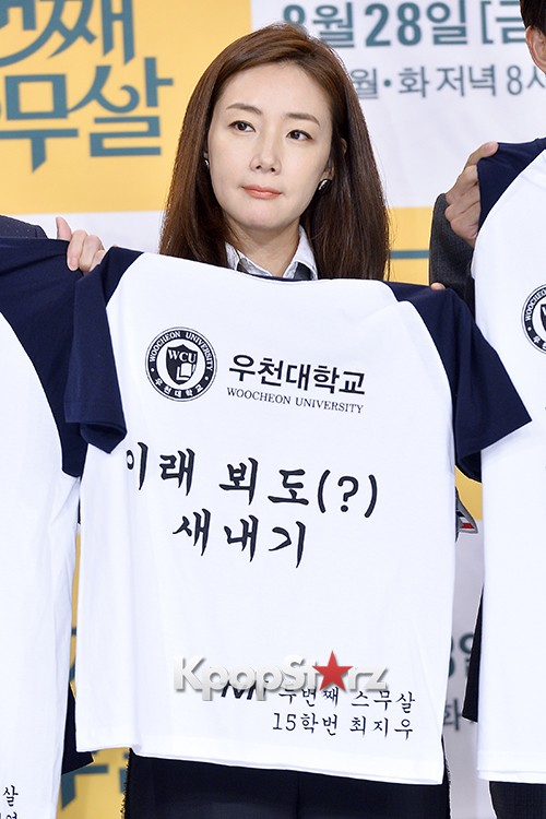 Choi Ji Woo at a Press Conference of tvN Drama '20 Years Old Again'key=>14 count24