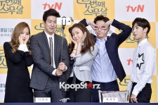 Press Conference of tvN Drama '20 Years Old Again'