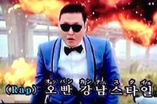 Psy's 'Gangnam Style' now in American Kareoke