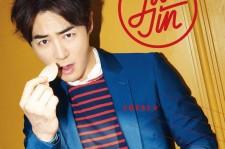 Shinhwa's Junjin