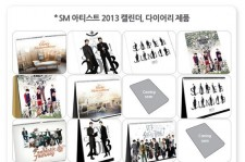 SM Entertainment Artists to Release a 2013 Calendar