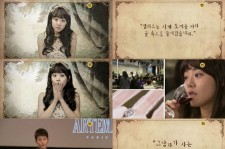 'Cheongdamdong Alice' Reveals Second Teaser Video
