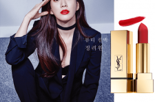 Korean-Actress-Jung-Ryeo-Won-YSL-Yves-Saint-Laurent-For-High-Cut-Magazine-Vol.-157-4