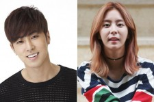 Yunho UEE dating rumors