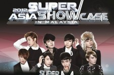 2012 Asia Super Showcase in Malaysia Sells Out VIP Level Tickets