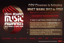 CGV Cinemas Brings Mnet 'MAMA' to the Big Screen!