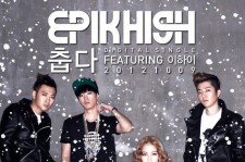 lee hi it's cold at mama with epik high
