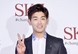Eric Nam Attends SK-II Pitera Night