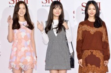 Kyung Soo Jin, Song Ji Eun and Lee Yeon Hee Attend SK-II Pitera Night