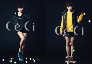 Ga In for CeCi - 2
