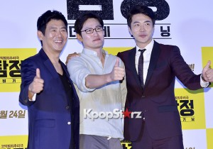 Press Conference of Upcoming Film 'Detective: The Beginning'