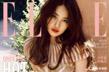 Bae Suzy Elle September 2015 Photoshoot